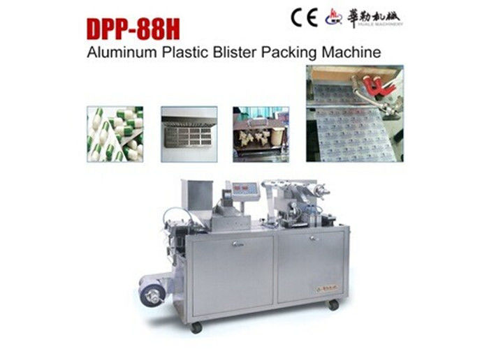Pharmaceutical Mini Lab Blister Packaging Machinery DPP-88H PC Circuit Panel Control